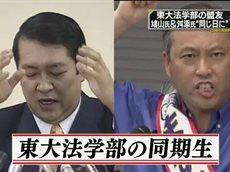 新・情報7daysニュースキャスター 20160625