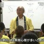 "TVシンポジウム「いま""地域づくり""を語り合う」 20160625"