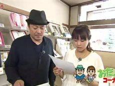 あっぱれ!KANAGAWA大行進「相模原市」 20160625