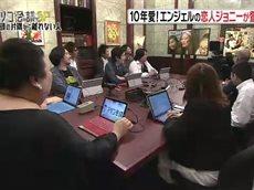 マツコ会議【マツコの頭の片隅から離れない人…再会スペシャル!】 20160625