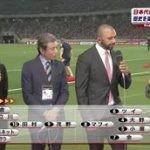 まもなくラグビー日本代表戦 日本×スコットランド 20160625