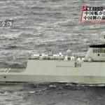 新報道2001 20160626