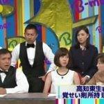 ワイドナB面【あなたが取り上げてほしいニュース】 20160626