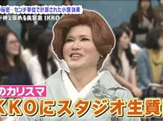誰だって波瀾爆笑IKKO…カリスマ美容家の仕事場に密着&軽井沢の豪邸に潜入! 20160626