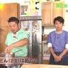 男子ごはん 超簡単で絶品!いつもの麺料理を新しく!アレンジ麺祭り! 20160626