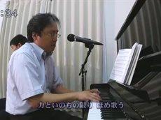 ライフ・ライン「ライフ・ラインのつどいin新潟」 20160626