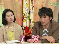 NHK短歌 短歌de胸キュン 題「叱る」 20160626