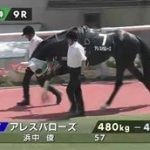 JRA競馬中継 20160626