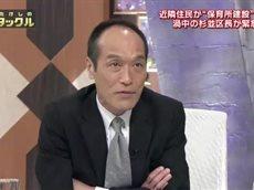 ビートたけしのTVタックル 20160626