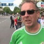 NHKニュース7 20160626