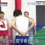 ボリショイサーカス来日記念!第1回サーカス芸人決定戦 20160626