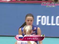 女子バレーボールワールドグランプリ2016 日本vsロシア 20160626