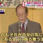 白熱ライブ ビビット 国分太一 真矢ミキ 20160627