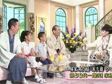 徹子の部屋 林家木久扇・木久蔵ファミリー 20160627