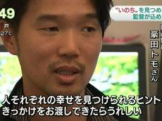 NHKニュース おはよう日本 20160627 0745