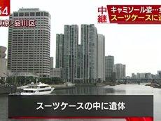 スーパーJチャンネル 20160627