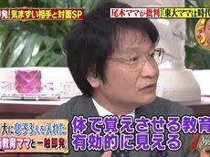 7時にあいましょうSP【芸能人ケンカ対面・第3弾!2時間SP!】 20160627