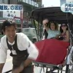 NHKニュース7 20160627