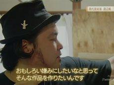 ハートネットTV ブレイクスルー55「心の傷はいつか輝く~現代美術家・渡辺篤」 20160627