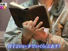 東京サイト 『千住の魚河岸』 20160627