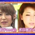 SMAPバラエティつよしんごろうの境界線クイズ2016スペシャル!!! 20160627