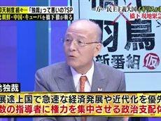 橋下×羽鳥の新番組(仮) 20160627