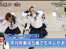 musicる TV 20160627