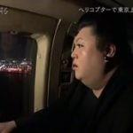 夜の巷を徘徊する マツコ大東京を絶景飛行 20160218
