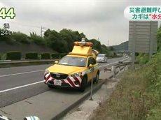 NHKニュース おはよう日本 20160628 0500
