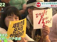NHKニュース おはよう日本 20160628 0700