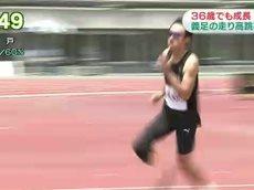 NHKニュース おはよう日本 20160628 0745