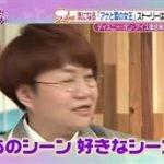"""ディズニー・オン・アイス""""アナと雪の女王""""スッキリ!!特別版 20160628"""