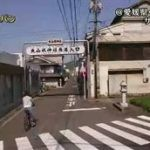 国分太一のおさんぽジャパン 20160629