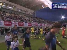 キリンチャレンジカップサッカー2016U-23日本代表×U-23南アフリカ代表 20160629