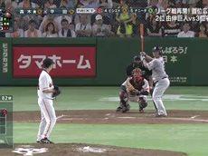 プロ野球 巨人×中日 20160629