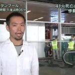 報道ステーション 20160629