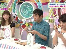 """ガッテン!「楽しい!踊る!""""おろし器""""夢調理SP」 20160629"""
