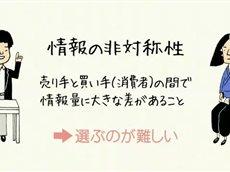 オイコノミア「ベストコンディションになる!経済学」 20160629