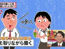 マツコ&有吉の怒り新党 20160629