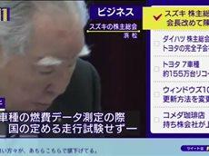 ニュースチェック11 20160629