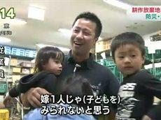 NHKニュース おはよう日本 20160630 0500