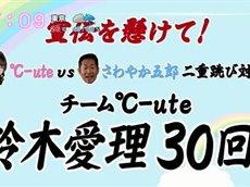 saku saku【ゲスト:フキ コミューン】 20160630