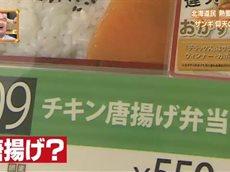 秘密のケンミンSHOW 北海道謎のザンギ&大阪人vsイチビリ&津軽弁講座 20160630