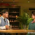 ミュージック・ポートレイト「カンニング竹山×大久保佳代子 第2夜」 20160630