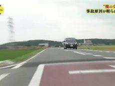 """所さん!大変ですよ「なぜか事故が頻発 """"魔の交差点""""!?」 20160630"""