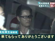 NEWS23 防犯カメラ死角を利用?88歳女性遺体深まる謎 20160630