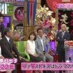 ★ダウンタウンDX★幸せ夫婦8組を迎えた芸能人夫婦SP!夫婦(秘)ネタ連発! 20160630