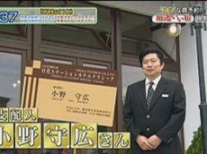 厳選いい宿<栃木・日光 世界遺産めぐりにオススメ洋風クラシックホテル!!> 20160630