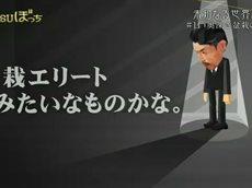 MATSUぼっち【数百年の伝統を持つ日本の生ける芸術!盆栽の世界を潜入調査】 20160630