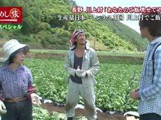 """昼めし旅~長寿日本一!長野SP""""レタス王国・川上村""""&""""日本のドーバー"""" 20160701"""